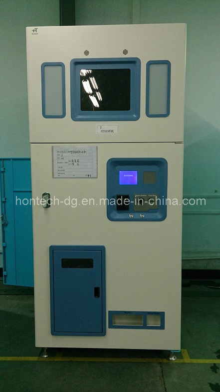 Ice Vending Machine (300kg)