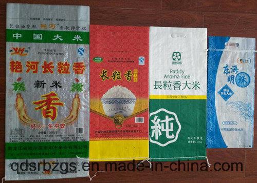 Plastic PP Woven Bag for Rice, Fertilizer, Cement, Seed, Flour