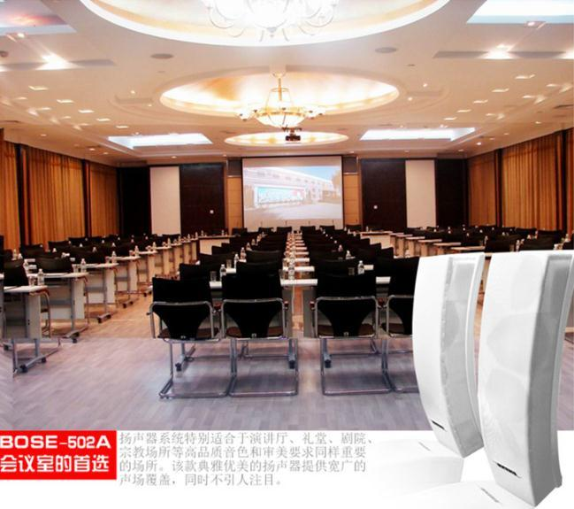 502A Multifunctional Performance Conference Room Mini Speaker System