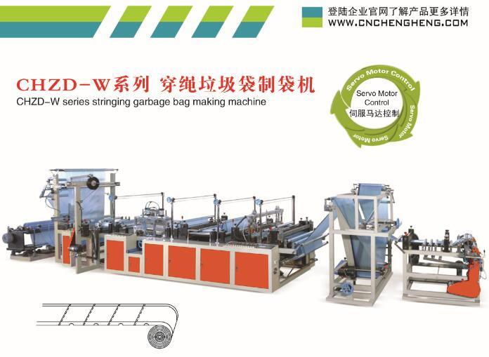 Chzd-W Series Stringing Garbage Bag Making Machine (Factory Price)