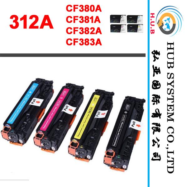 New Printer Toner Cartridge HP 312A (CF380A, CF381A, CF382A, CF383A)