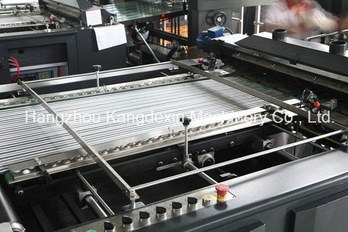 High Speed Digital Inkjet Printing Machine (KMI-1050)