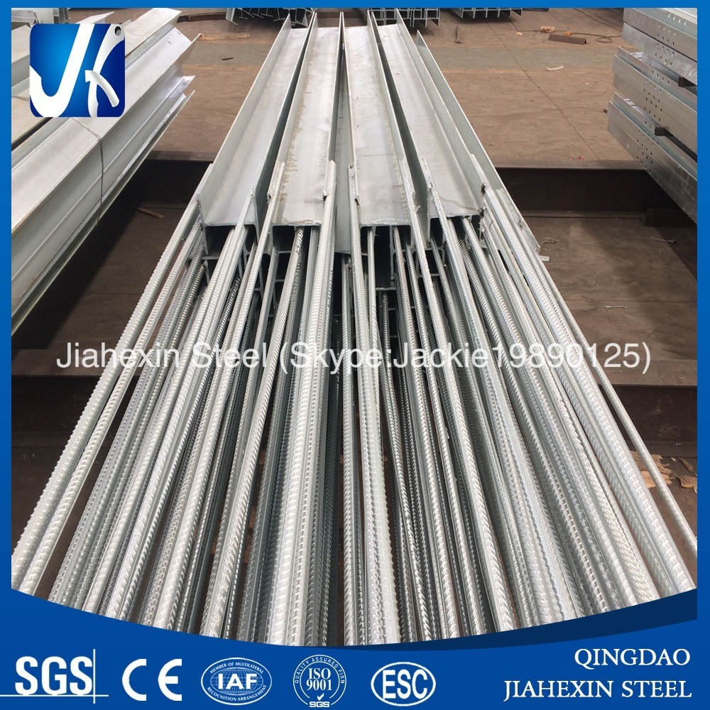 100uc Welded with Reinforced Bar