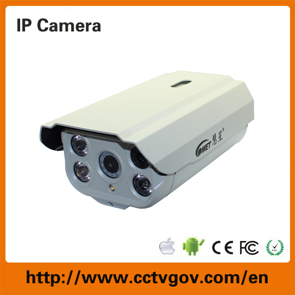 1.3 Megapixel 960p Waterproof IR IP Network Camera From Shezhen Manufacturer