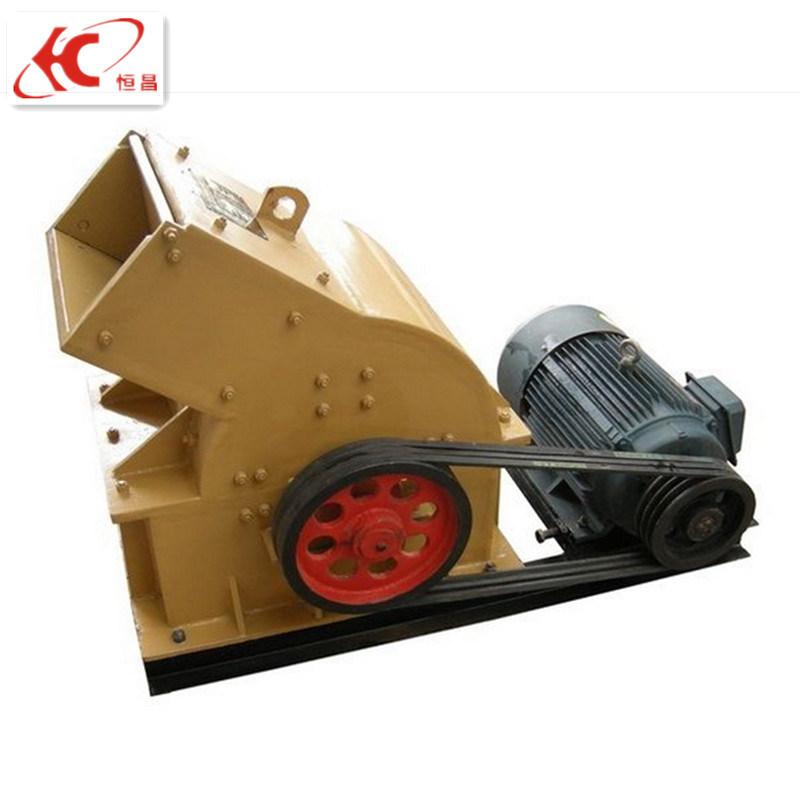 Small Hammer Mill Crusher for Break Stone