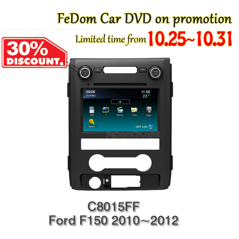 Car DVD GPS Navigation System for Ford F150, Auto Audio Video Stereo Radio Bluetooth SD USB (C8015FF)