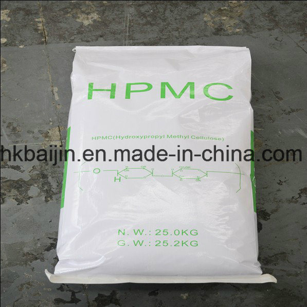 Cheap price food grade HPMC