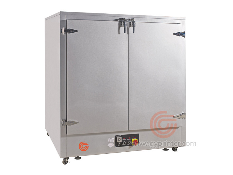 Screen Drying Cabinet ~ China vertical screen drying cabinet