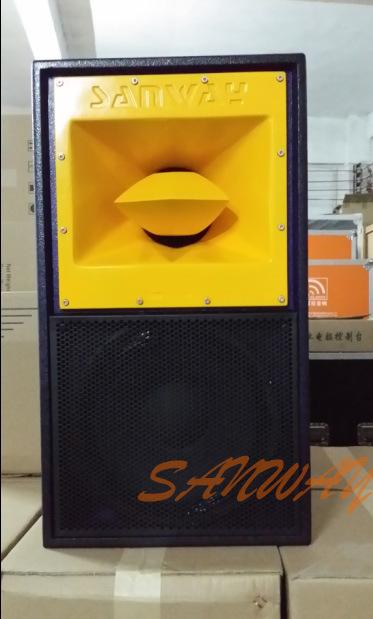 Sanway R1 Sound System 12 Inch Subwoofer Loudspeaker Box