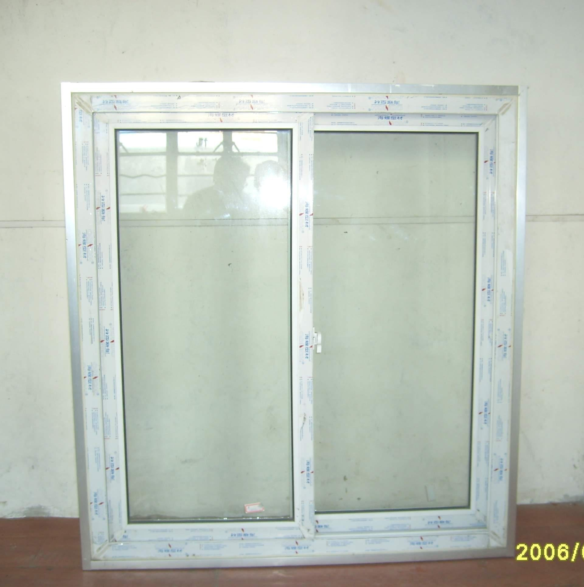 Pvc Windows Product : China pvc sliding window w photos pictures