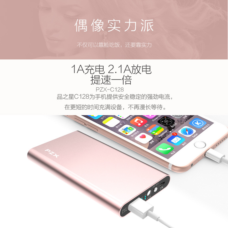Factory Direct Sale 8000mAh Mobile Power Bank Ultra-Thin Fuselage Hot Sell