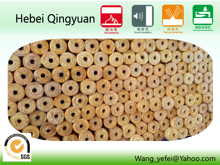 50*118 Glass Wool Pipe Insulation