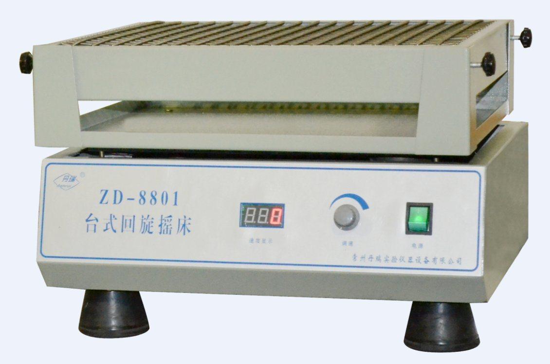 Lab Water Bath Shaker Digital Display