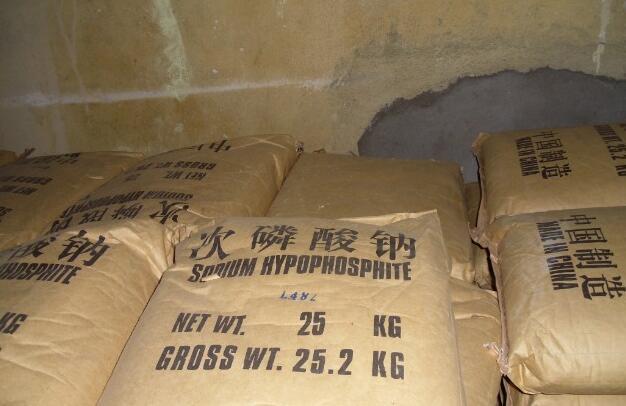Sodium Hypophosphite ------- Industrial & Food Grade ------CAS No.: 10039-56-2