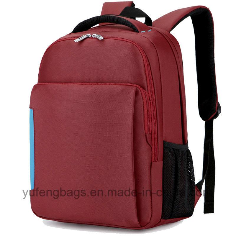 Wholesale Customized Travel Backpack Nylon Laptop Bag School Bag