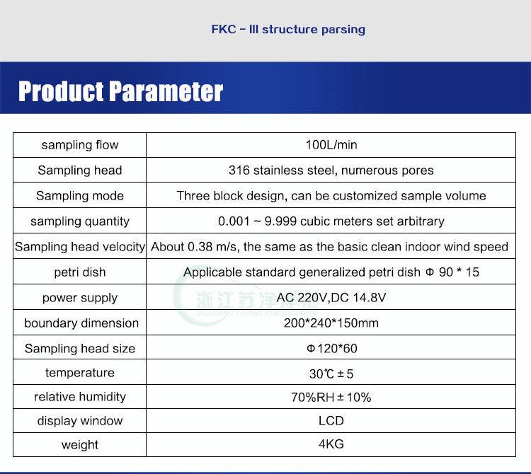 Fkc-3 High Effective Biological Air Sampler Sugold
