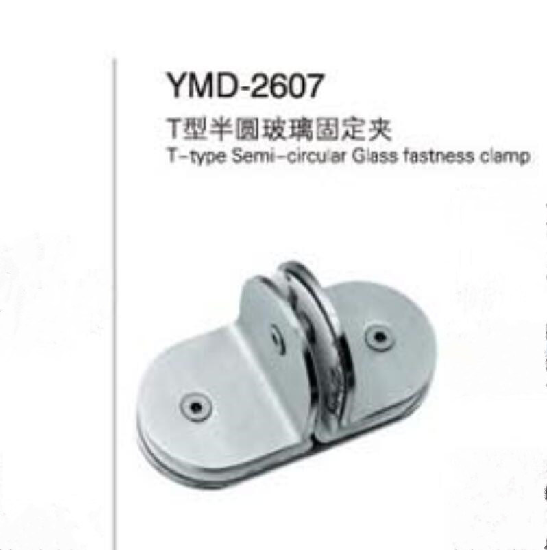 Glass Door Stainless Steel Hardware Fittings Fatness Clamp