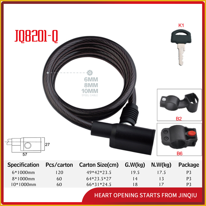 Jq8201-Q High Quality Spiral Cable Lock Bicycle Lock for Bicycle Parts