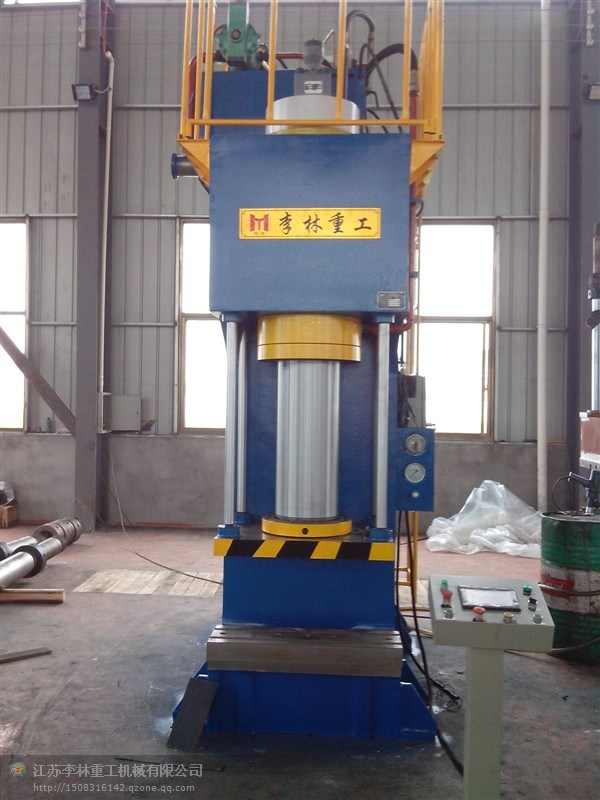 Single Column Hydraulic Press (straightening and mounting) Yll30-200