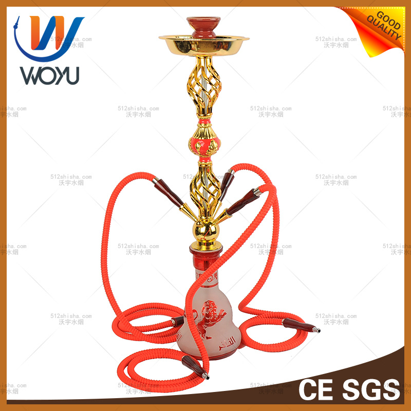 2017 Glass Water Pipe Hookah Narguitest Shisha Love