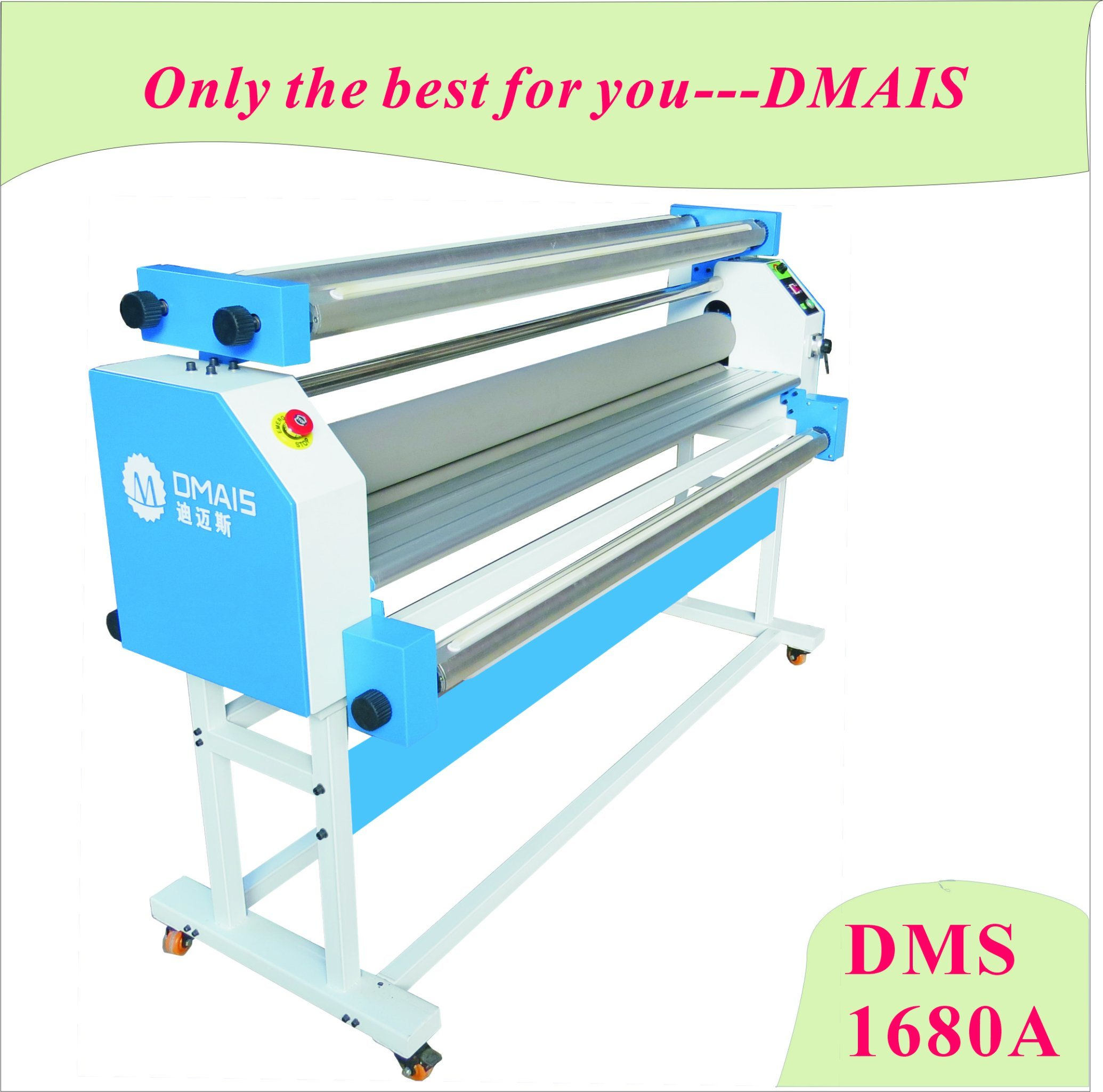 DMS-1680A 1.6m Full Automatic Roll Laminator Film Laminating Machine