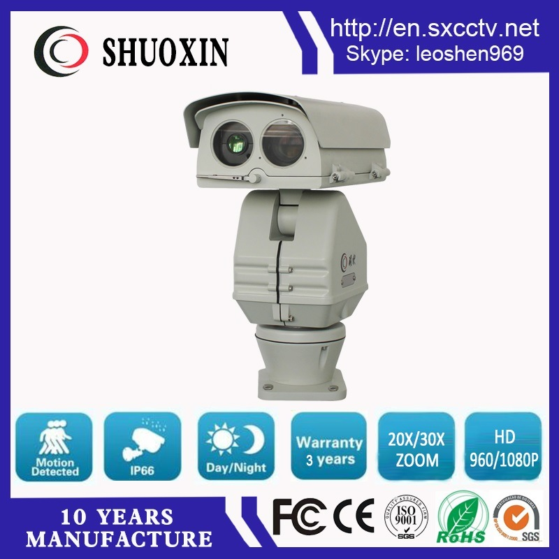 1km 2.0MP 20X Chinese CMOS HD Laser PTZ IR Camera