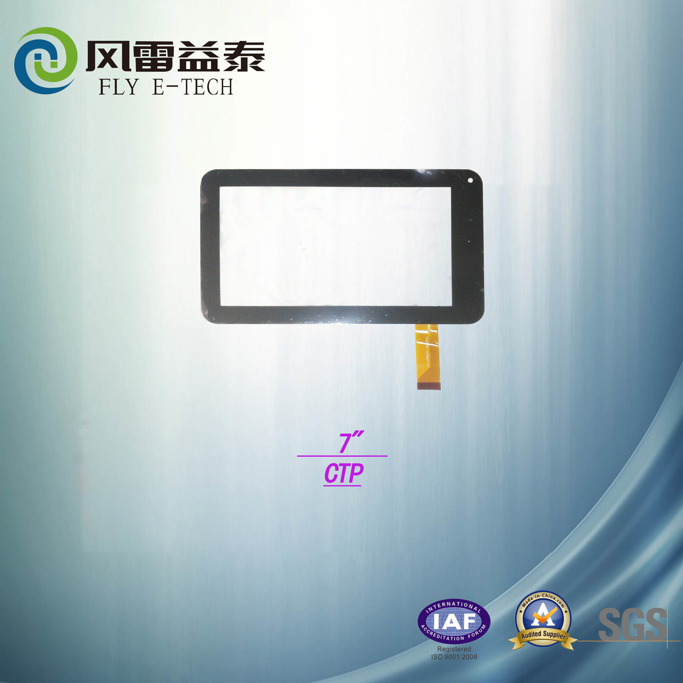 7.0inch Touch Screen Touch Panel
