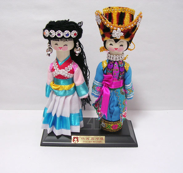 Toys For Minorities : Fashion handmade chinese minority couple dolls for room