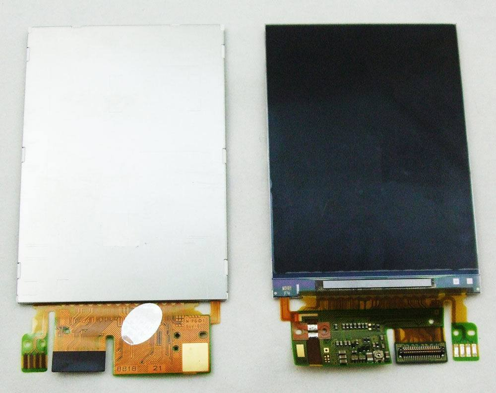 mobile lcd display manufacturing machine