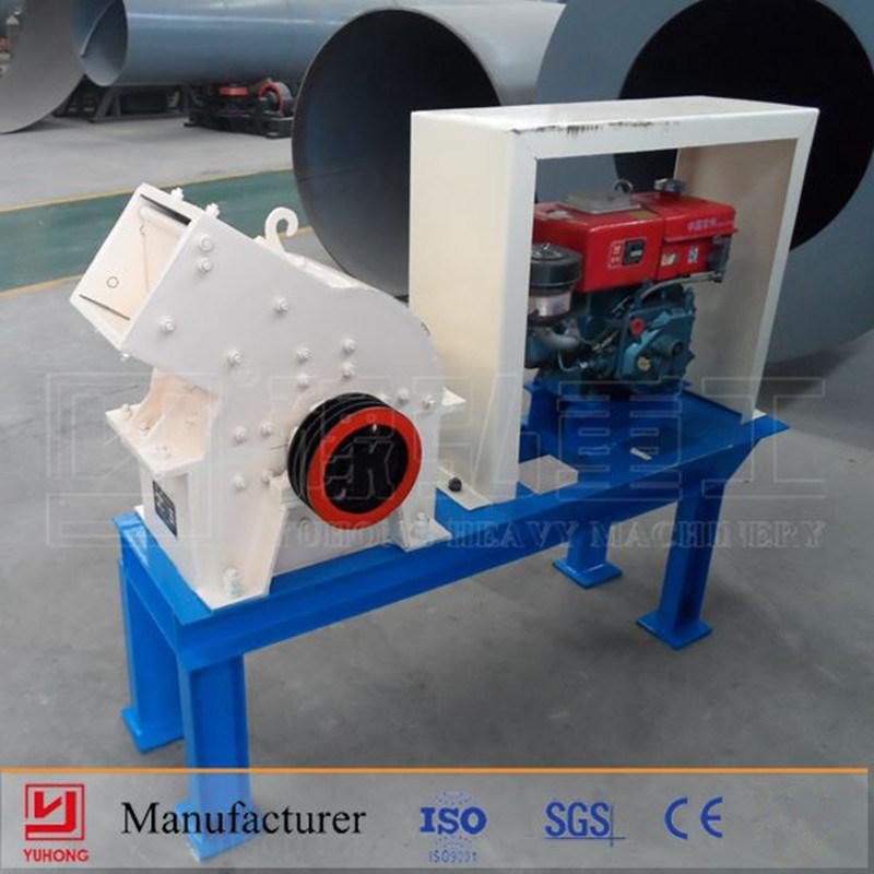 2016 Yuhong Mini Diesel Driven Hammer Crusher