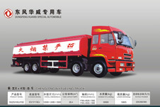 China chenglong 8 4 fueling truck china fueling truck
