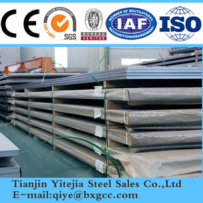 Stainless Steel Plate 1.4541, Best Material