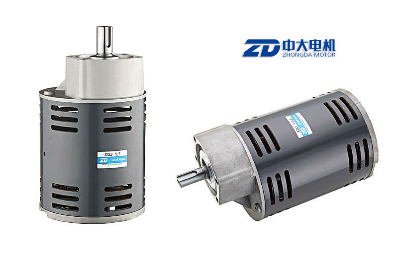 ZD DC 220V 550W 2000rpm Sweeping Machine Gear Motor