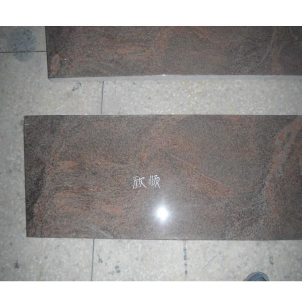 Multicolor Red Grantie Flooring Tile