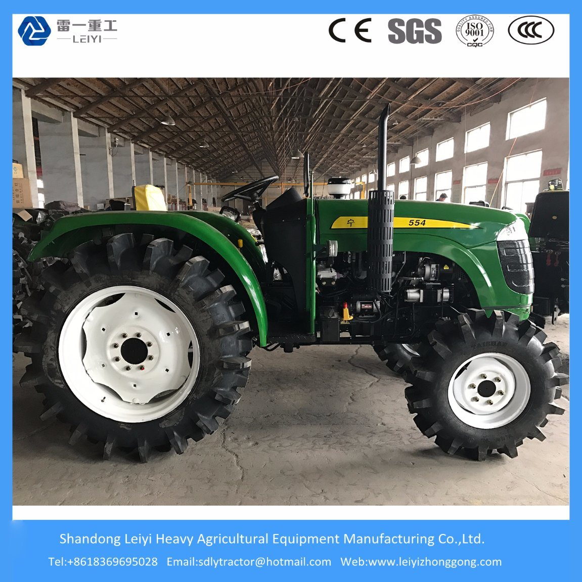 China 55 HP 4WD Mini Agricultural/Diesel/Compact/Lawn Tractor for Farming