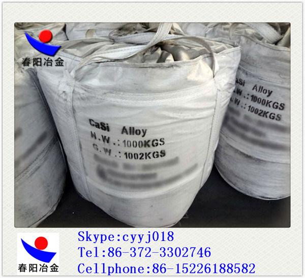 Calcium Silicon Inoculant for Steelmaking