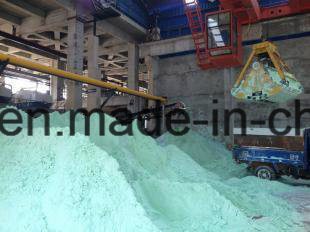 High Quality of Ferrous Sulphate Heptahydrate/Monohydrate