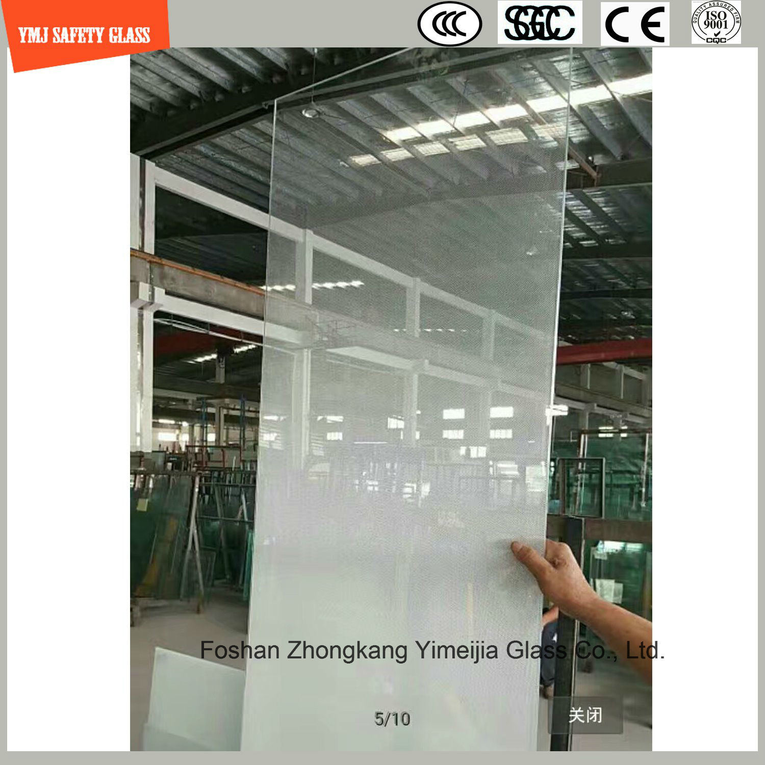 4-19mm Frosting Tempered Glass for Furniture, Hotel, Construction, Shower, Green House