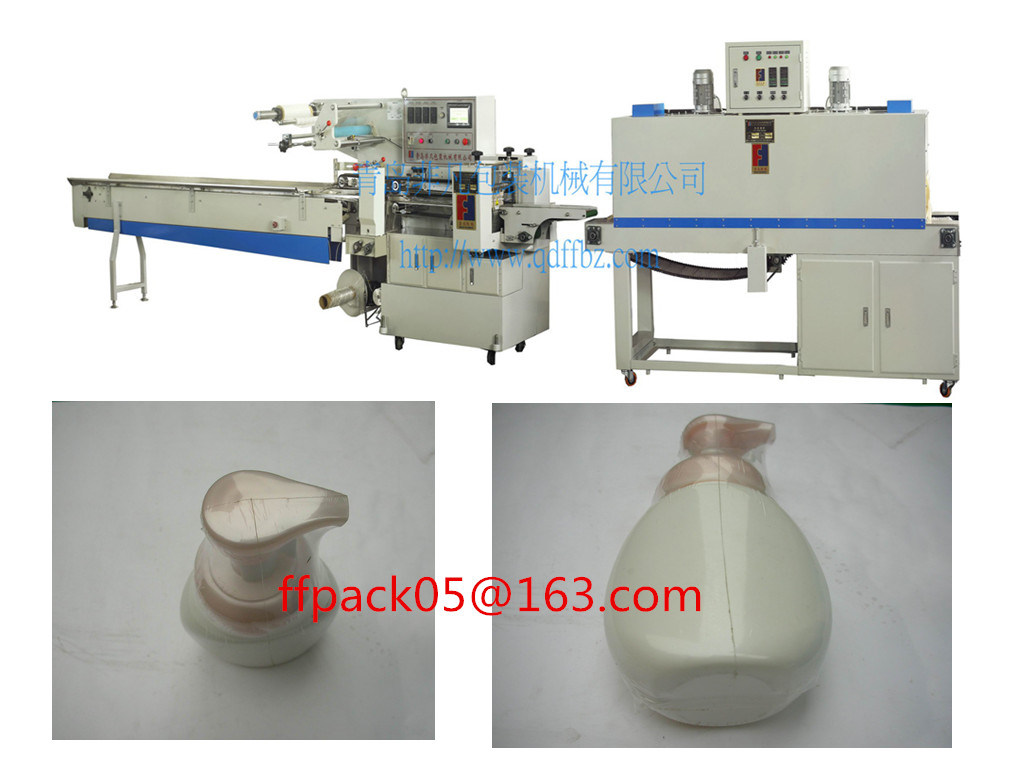 Full Automatic Pesticide Bottle Shrink Wrapping Machine