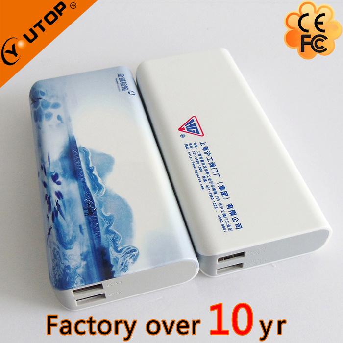 Hot Large Capacity 10000/13000mAh Promotional Custom Gift Power Bank (YT-PB22-02)