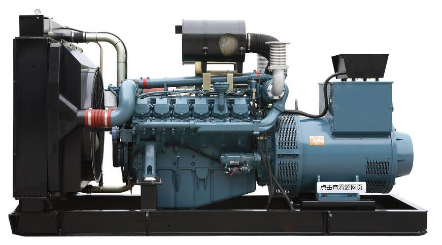 Diesel Generator with Perkins Engine Power 10kw to 1800kw