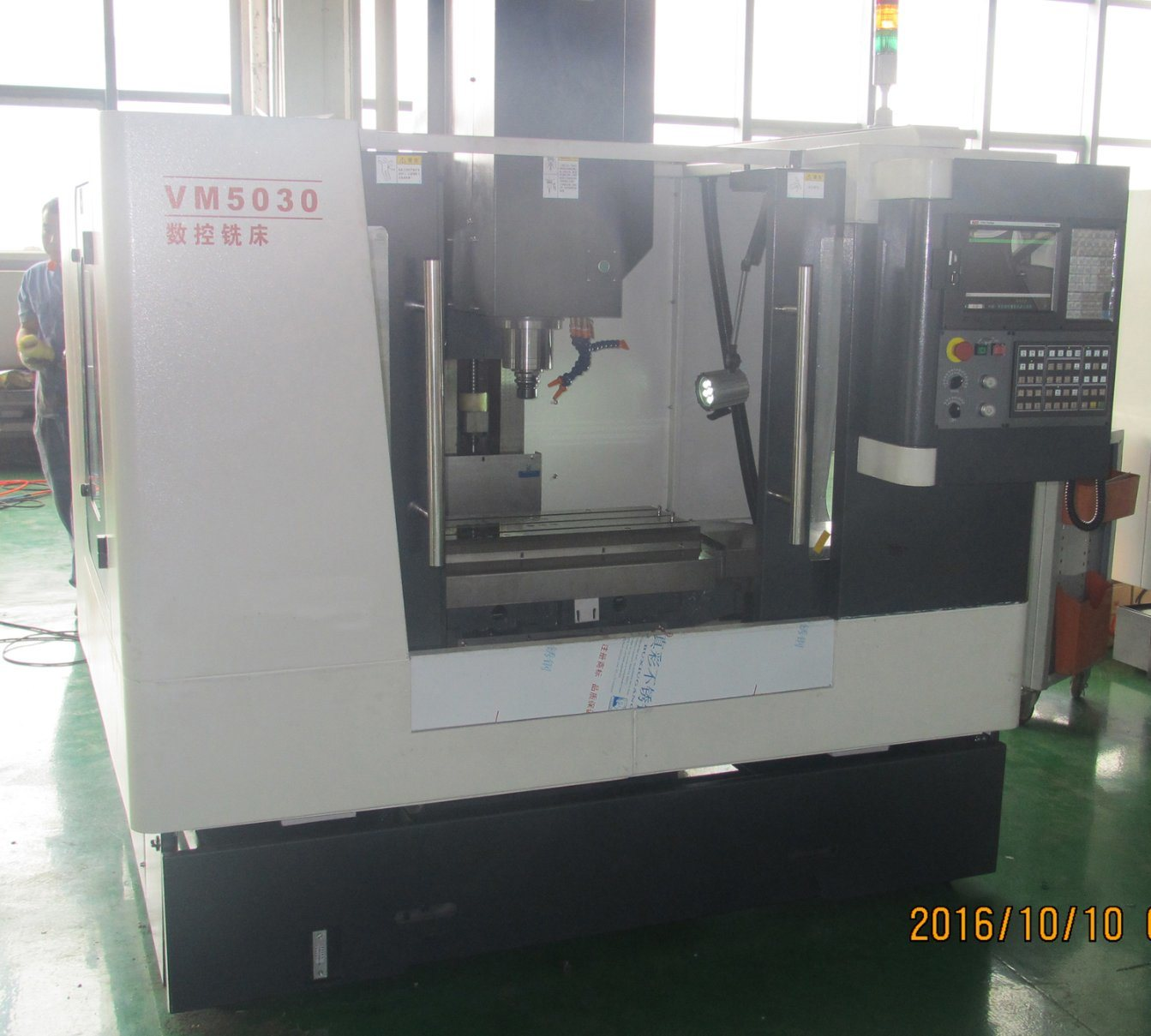 High Quality Vertical CNC Machining Center