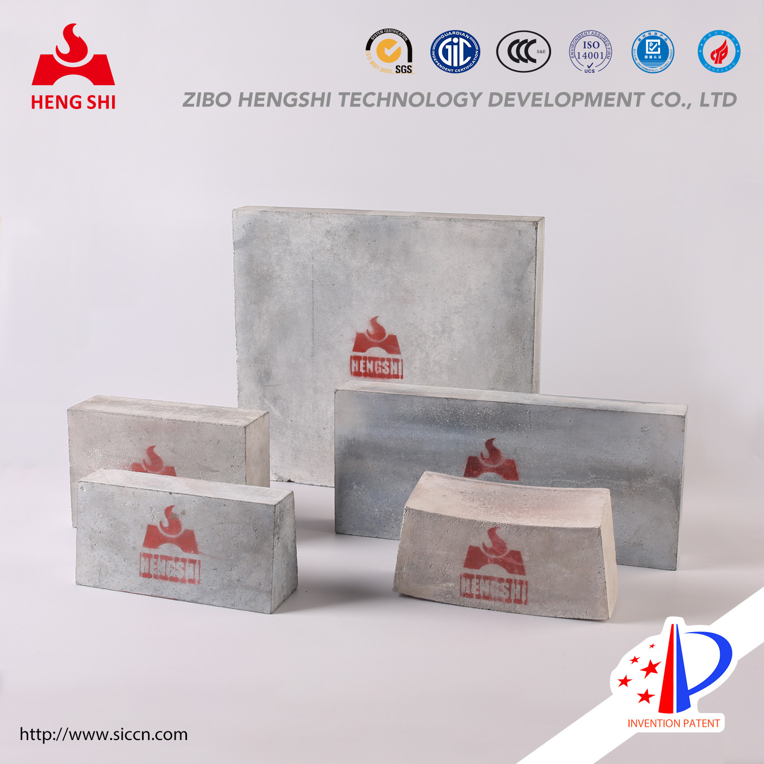 LG-7 Silicon Nitride Bonded Silicon Carbide Brick