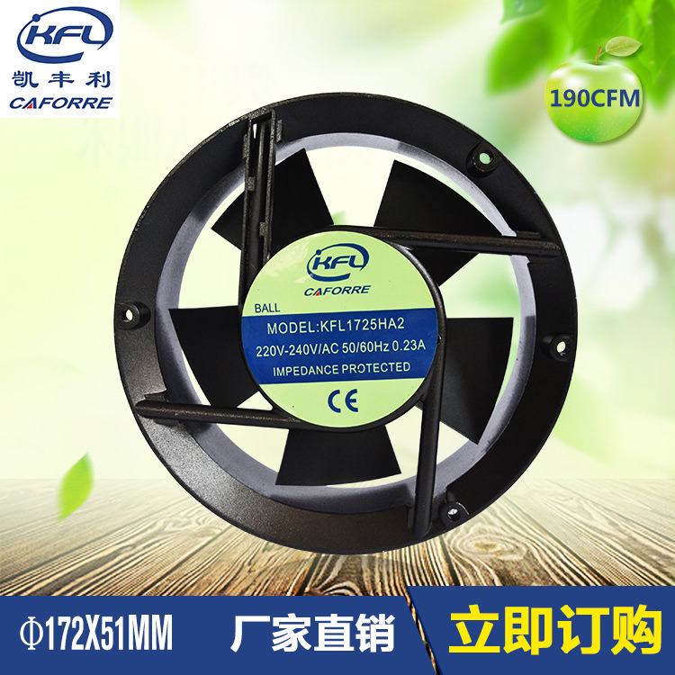 172X51circle Frame Shenzhen High Quality Manufacturer AC Cooling Fans