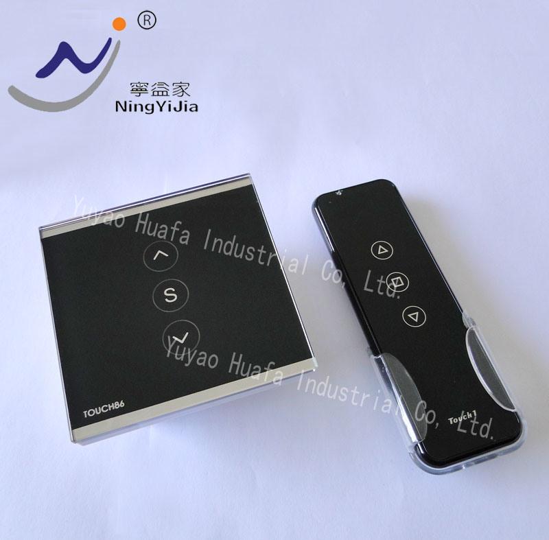 Remote Control (NEW)