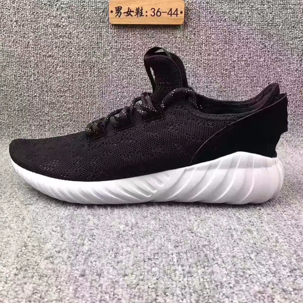 2017 New Style Footwear Branded Shoes Fashion Athletic Shoes Sports Shoes Running Shoes for Men Women′s Kids Casual Shoes