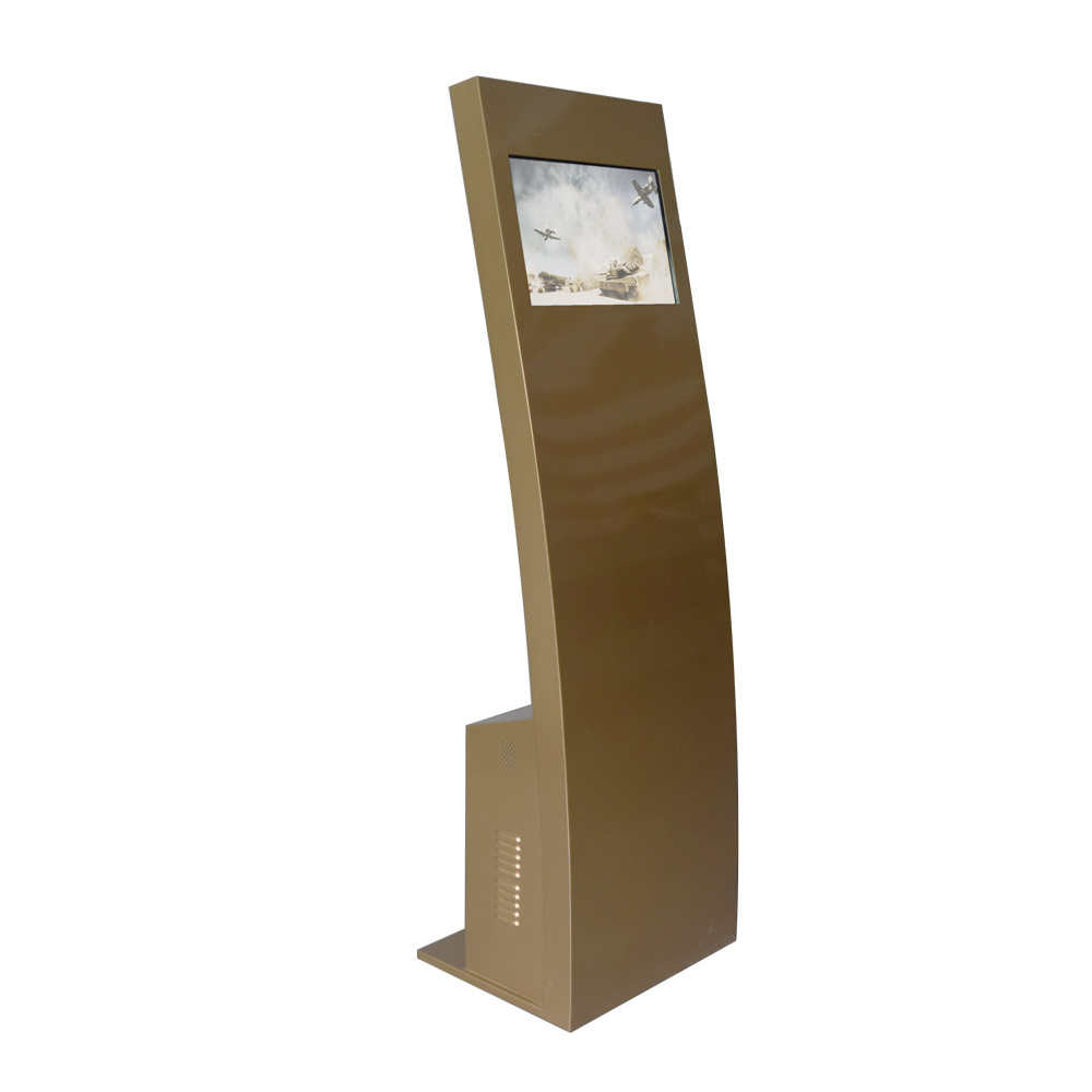 Digital Signage LCD Advertising Player