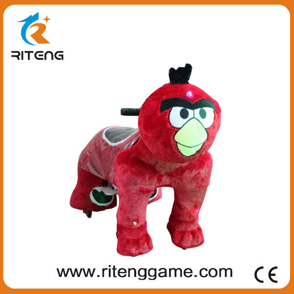 Battery Kid Animal Ride Machine for Amusement Park