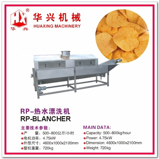 RP-Blancher (Potato Chips Cracker Production)