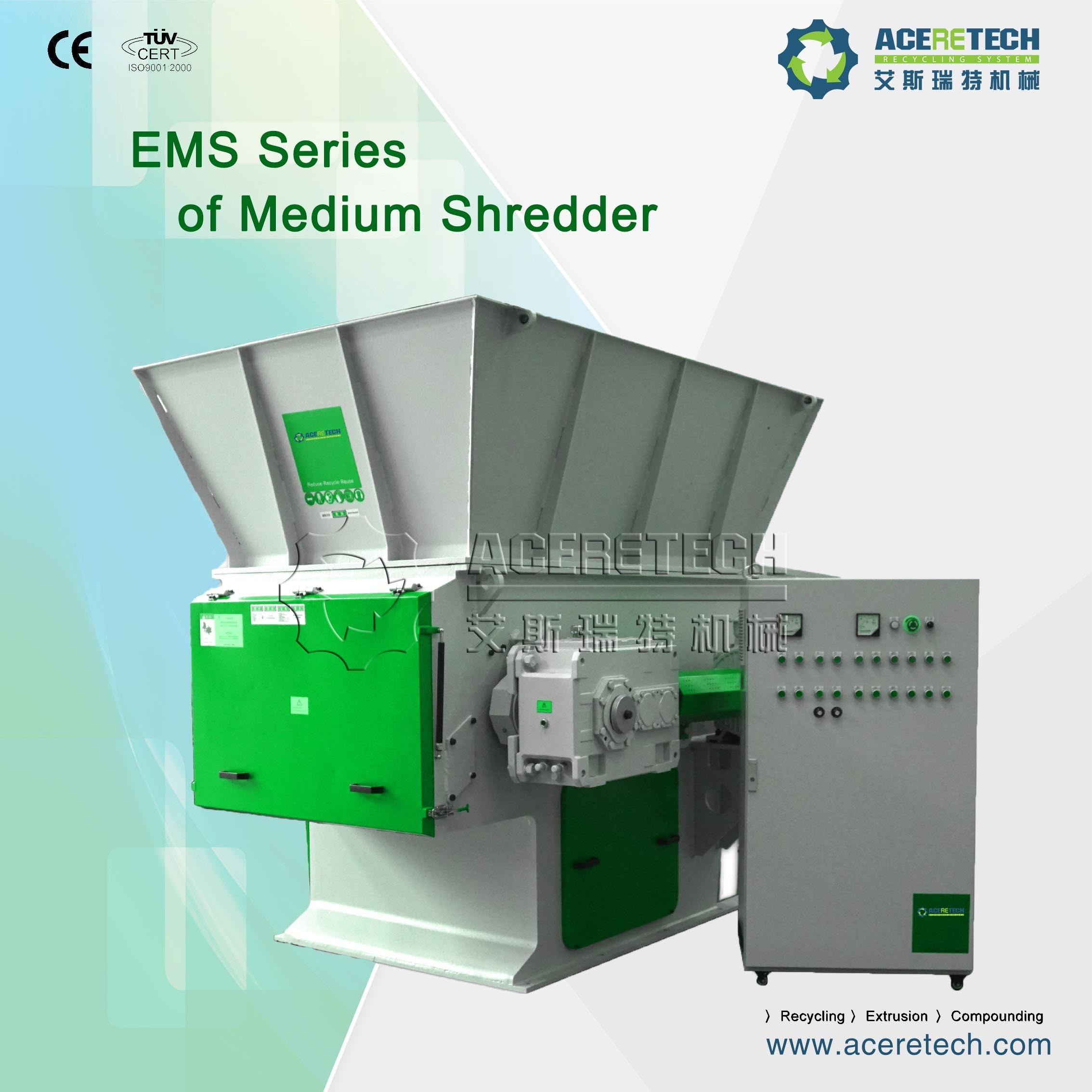 EMS Series Medium Shredder for Plastic Lumps/Pipes/Film/Woven Bags